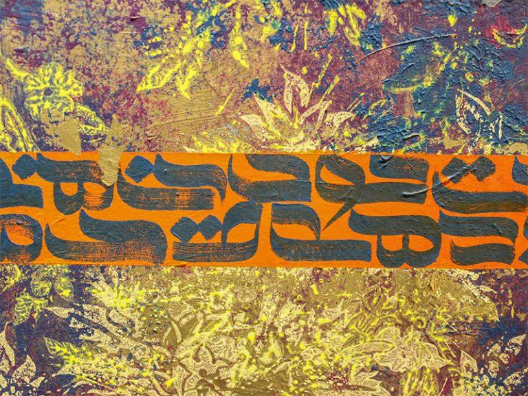 نقاشی دکوراتیو کد 272