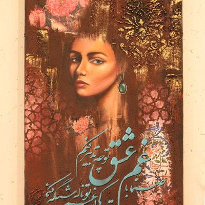تابلو - نقاشی مارسین